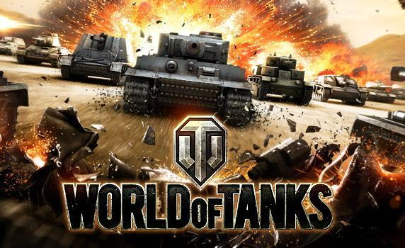 Песня world of tanks играть game center